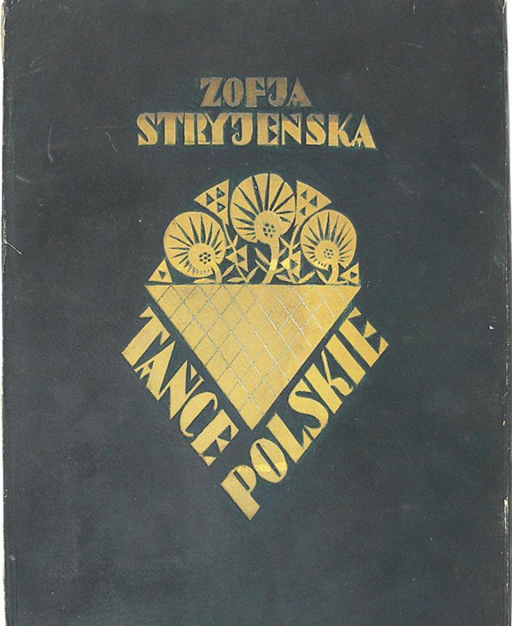 Tańce polskie - 12