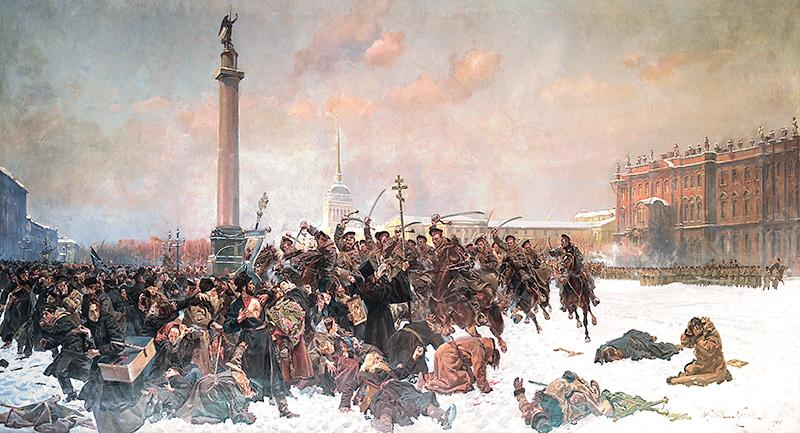 Krwawa niedziela w Petersburgu 22 stycznia 1905 roku, 1905 r. - 2