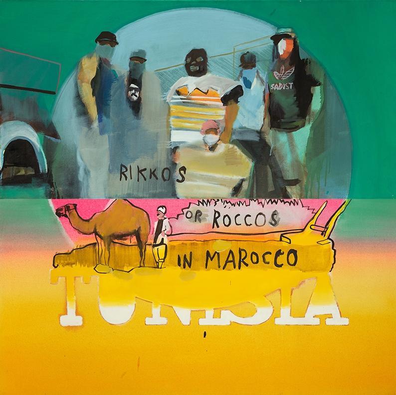 Riccos or Rokkos in Marokko, 2007 - 1