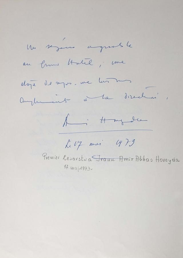Księga pamiątkowa z wpisami gości Grand Hotelu w Sopocie z lat 1967–1977 - 12
