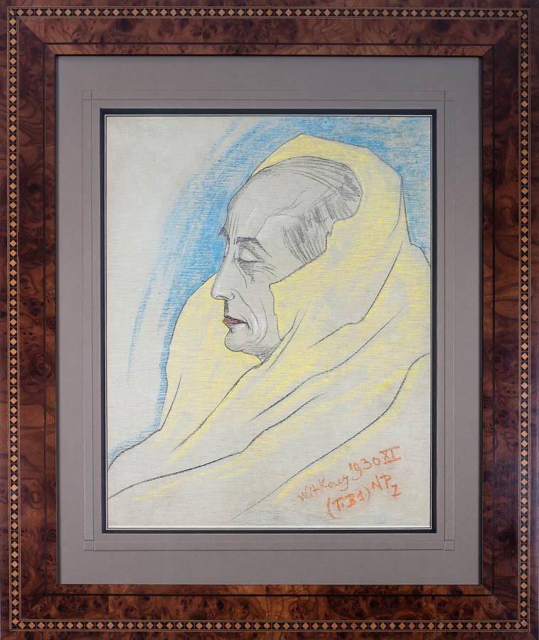 Portret Edmunda Strążyskiego, 1930 - 2