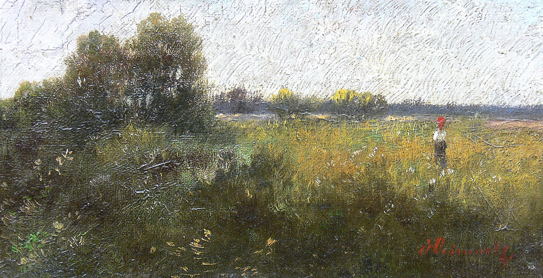 Karol Heimroth | Pejzaż
