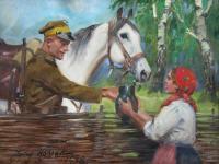 Ułan i dziewczyna, 1938 r.