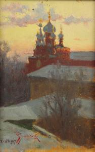 Widok z Moskwy, 1917 r.