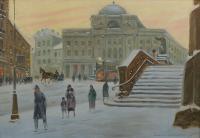 Widok na Pałac Staszica, 1937 r.