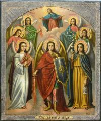 Ikona Sobór Archaniołów