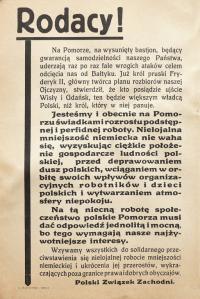 Odezwa Polskiego Związku Zachodniego, przed 1945 r.