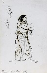 Strój egipski, 1881 r.