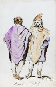 Rzymska paenula, 1881 r.
