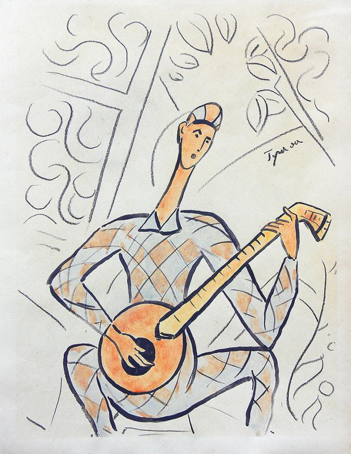 Młodzieniec z mandoliną