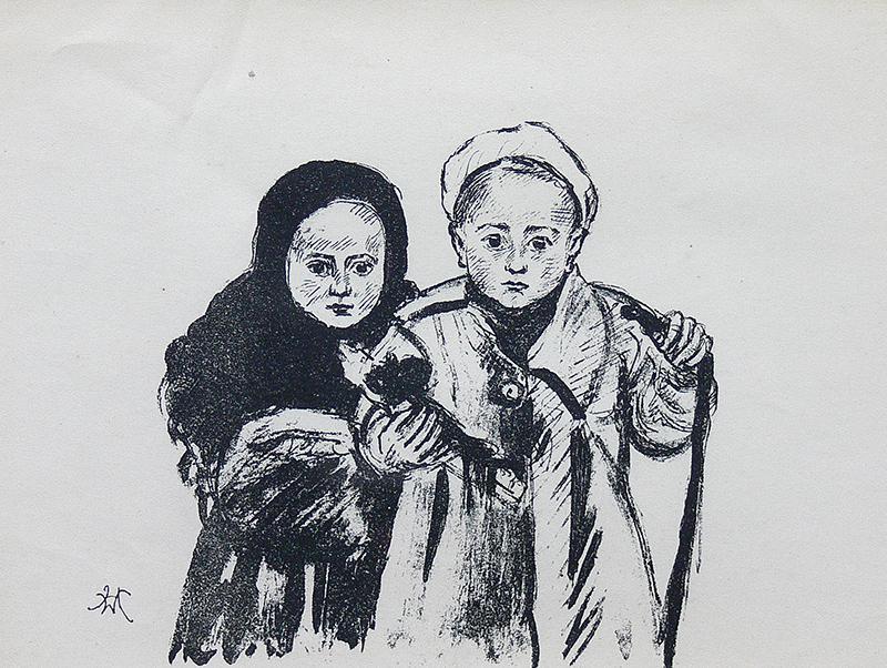 Dzieci, 1917 r.