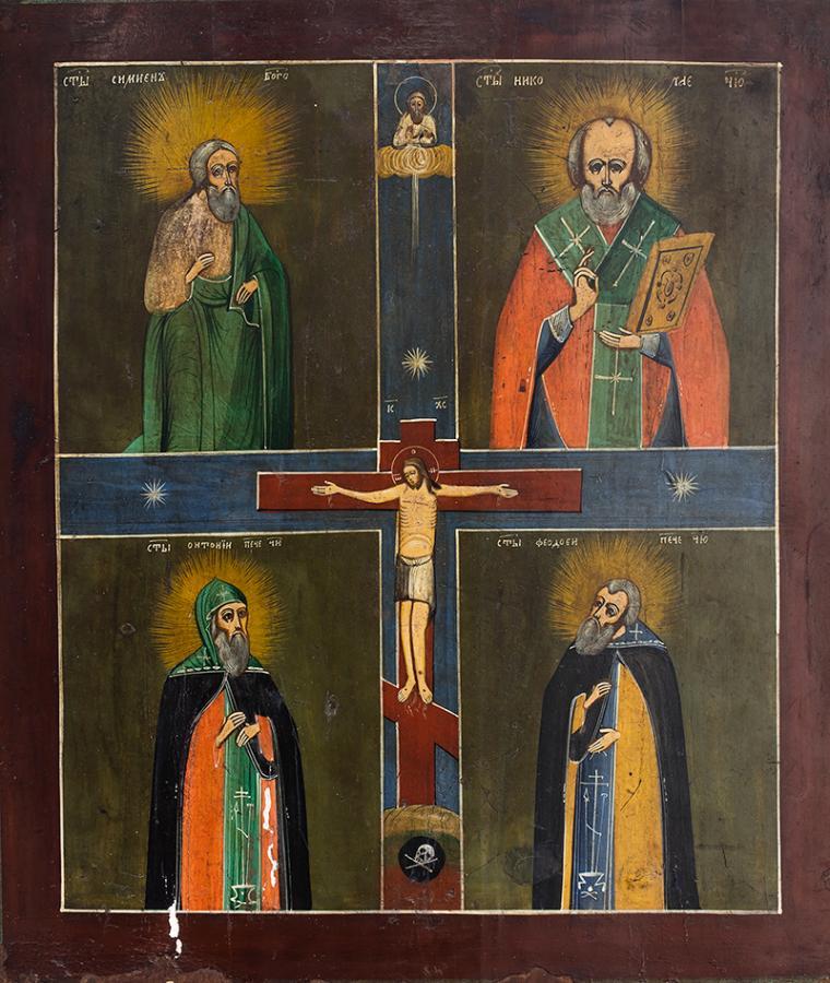 Ikona czteropolowa, Rosja, 2 poł. XIX w.