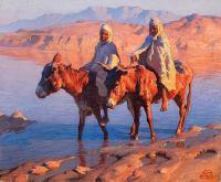 Przekroczenie wadi