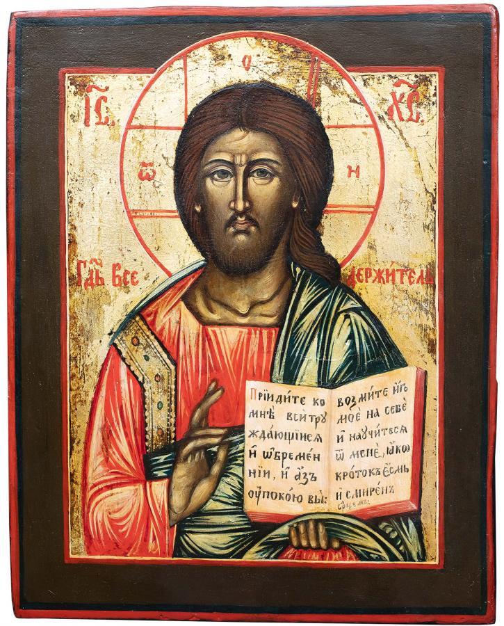 Ikona Chrystusa Pantokratora, 2 poł. XIX w.