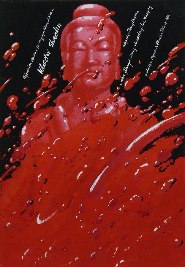 Klasztor Shaolin, projekt plakatu filmowego