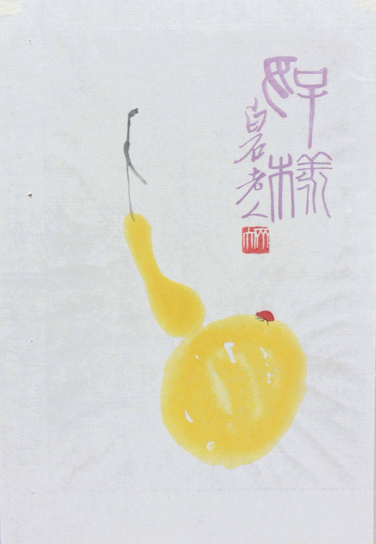 biedronka-qi-baishi