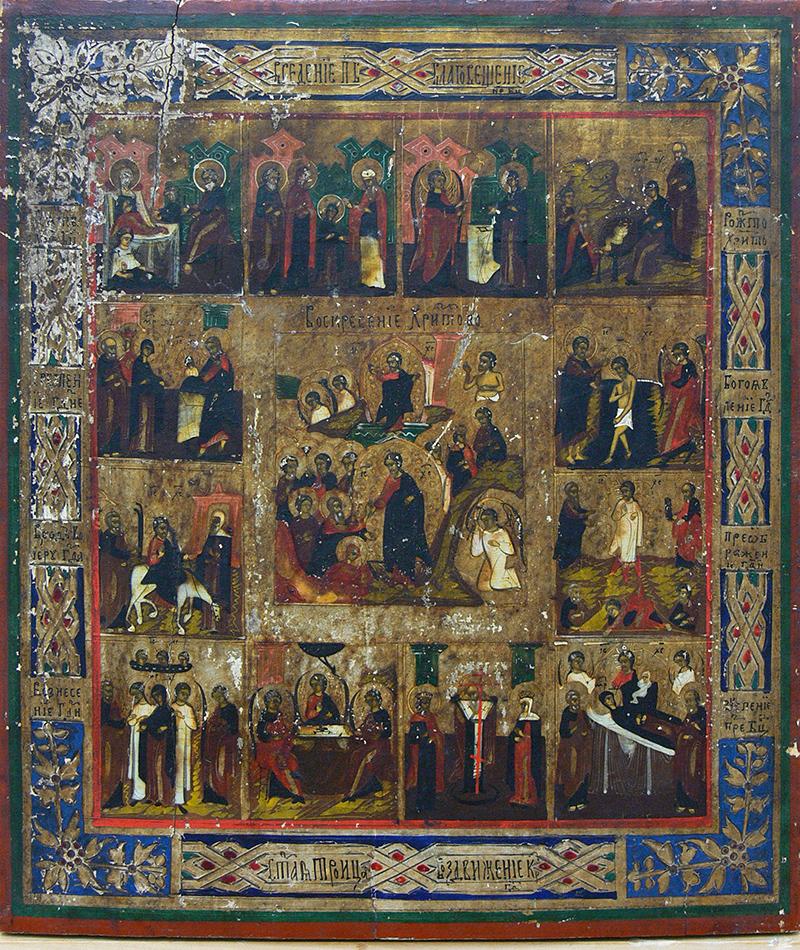 Ikona Zmartwychwstania Chrystusa