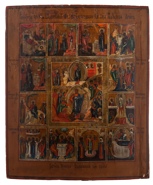ikona-zmartwychwstanie-chrystusa-i-dwanascie-wielkich-swiat-cerkiewnych-rosja-2-pol-xix-w