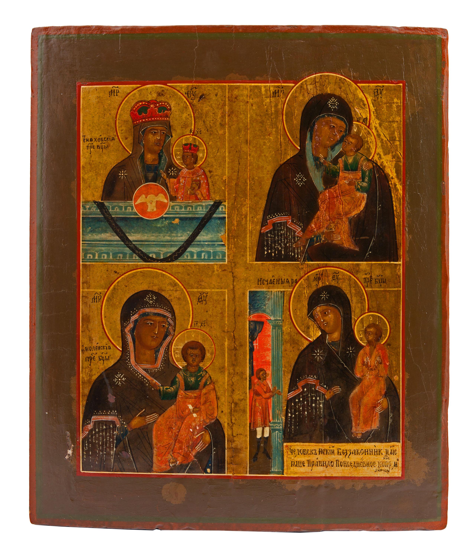 ikona-cztery-wyobrazenia-matki-boskiej-rosja-ii-pol-xix-w
