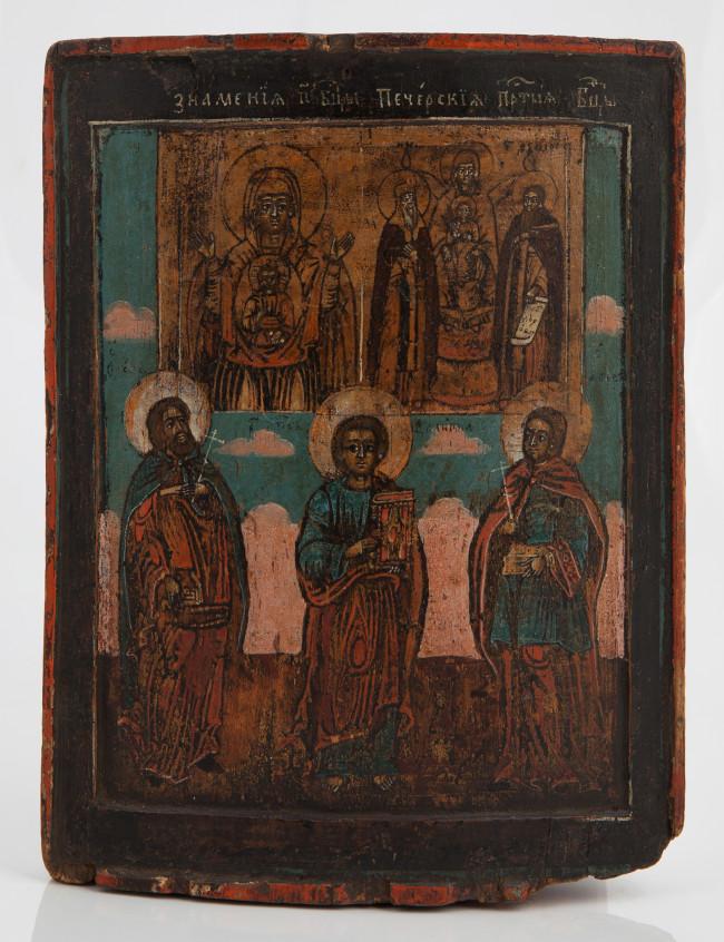 ikona-matka-boska-w-otoczneiu-swietych-ukraina-ii-pol-xviii-w