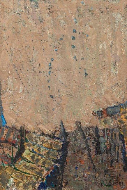 Aleksander Kobzdej | Der Stund, 1966