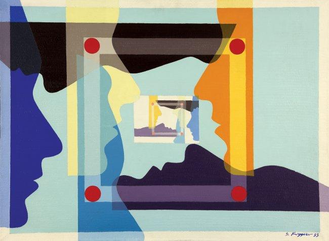 Stefan Krygier | Okno I, 1993