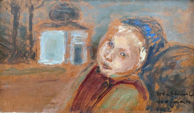 Wlastimil Hofman   Pod Bożą opieką, 1962 r.