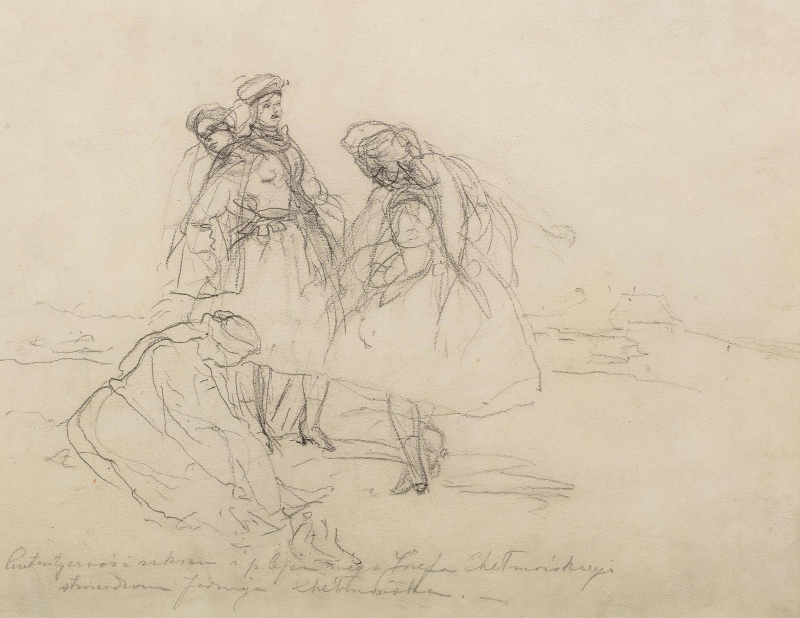 Józef Chełmoński | Studium kobiet