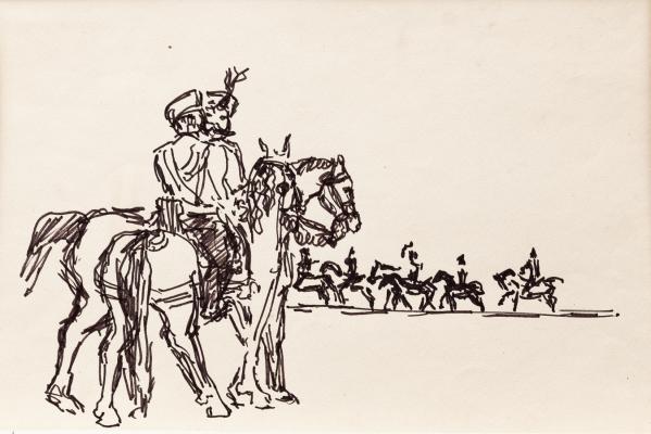 Konni, 1969 r.