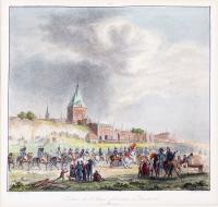 Entrée de l?Armée française ? Dantzick, 1838 r.