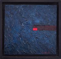 Czerwony R, 1988