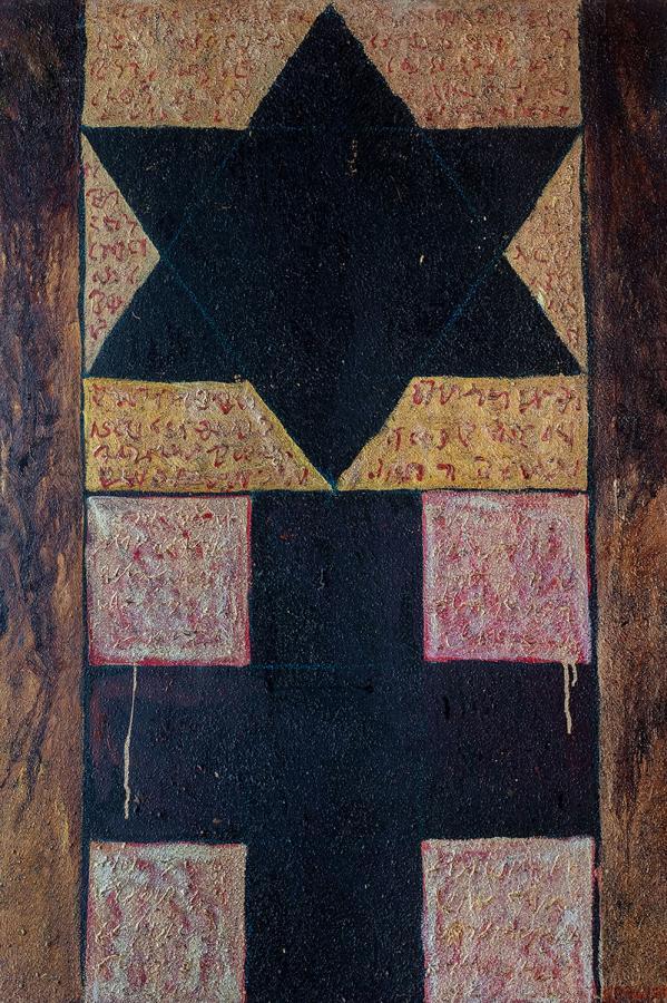 Star crossing, 1990